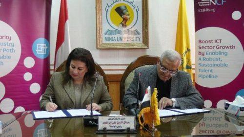 """صورة جامعة المنيا توقع اتفاقية مع """"ايتيدا"""" لتفعيل """"إطار المهارات الوطني"""" في مجال الاتصالات وتكنولوجيا المعلومات"""