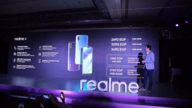 صورة بالصور.. ريل مي تطلق هواتف realme 3 ببطارية 4,230 مللي أمبير وسعر يبدأ من 2,490 جنيه