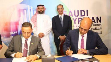 صورة انطلاق فعاليات المنتدى السعودي المصري للاقتصاد الرقمي بمشاركة 200 شركة ومؤسسة مصرية وسعودية