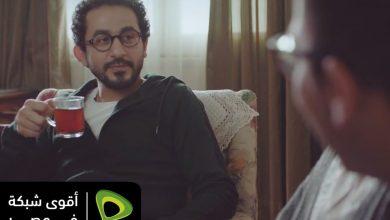 صورة حكاية للعيلة» يضع «اتصالات مصر» على منصة جوائز الإبداع الدولية في «دبي لينكس» 2019