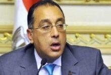 """صورة مصر تتعاقد مع شركة """"سامسونج"""" العالمية على توطين صناعة التابلت في مصنع بني سويف باستثمارات 30 مليون دولار"""