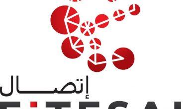 صورة اتصال وغرفة التكنولوجيا تنظمان ورشة عمل عن رفع قيمة صناعة البرمجيات في مصر
