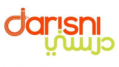 """صورة """"درّسني"""" يطلق خدمة دعم مجانية جديدة لإعداد أبحاث طلاب مراحل النقل في مصر"""