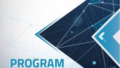 """صورة اعتماد الدفعة الثانية من برنامج """"ايتيدا"""" للمساندة التصديرية لشركات تكنولوجيا المعلومات"""