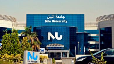 صورة بنك التعمير والإسكان يدعم جامعة النيل الأهلية بمبلغ 18 مليون جنيه