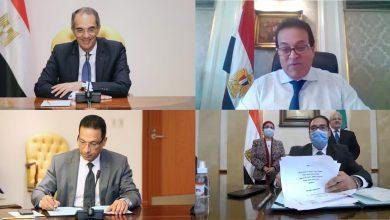 صورة تعاون بين وزارة الاتصالات وجامعة القـاهـرة لإنشاء مركز للإبداع وريادة الأعمال