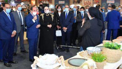 صورة «اتصالات مصر» تشارك في معرض «تُراثنا» للحرف اليدوية والمنتجات التراثية لدعم رواد الأعمال