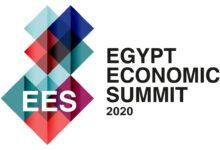 """صورة انطلاق """"قمة مصر الاقتصادية"""" بمشاركة وزيرا التخطيط والمالية وكبار المسؤولين الاقتصاديين"""