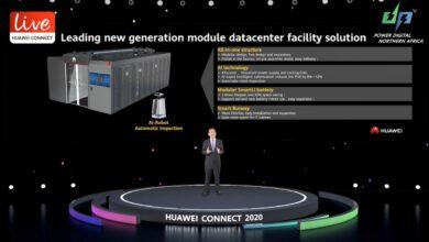 صورة هواوي تطلق Huawei Connect 2020 – قمة الطاقة الرقمية في شمال أفريقيا