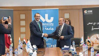 صورة جامعة النيل الأهلية توقع بروتوكولا للتعاون مع البنك المصري لتنمية الصادرات