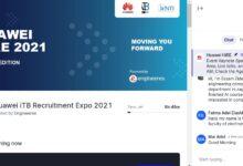 صورة «هواوي تكنولوجيز» تطلق معرضها الافتراضي HiRE 2021 لتوظيف المواهب الشابة في قطاع الاتصالات وتكنولوجيا المعلومات