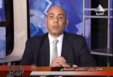 صورة خاص للمصرية 5 يناير 2021 اخراج محمد عادل مع الكاتب الصحفى ا / كمال ريان