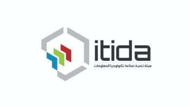 """صورة ايتيدا"""" تطلق برنامج المساندة التصديرية لشركات تكنولوجيا المعلومات عن عائدات صادرات عامين متتاليين"""