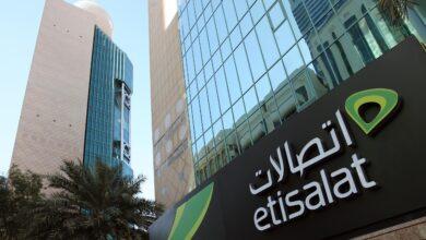"""صورة """"اتصالات"""" أقوى علامة تجارية في منطقة الشرق الأوسط وإفريقيا بقيمة 40 مليار  درهم"""