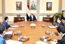 صورة السيسي يبحث مخطط انشاء مدينة متكاملة لصناعة وتجارة الذهب في مصر .. تعرف على التفاصيل