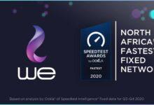 صورة المصرية للاتصالات تحصل على جائزة أسرع إنترنت أرضي في شمال أفريقيا