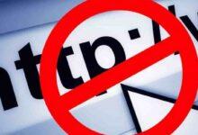صورة تعرف على أسباب وإجراءات حجب المواقع الإلكترونية وخطوات التظلم عليها
