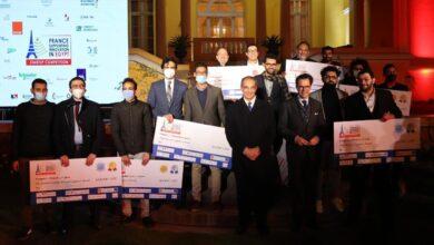 صورة إعلان وتسليم جوائز الفائزين فى الدورة الأولى للمسابقة الفرنسية- المصرية للشركات الناشئة