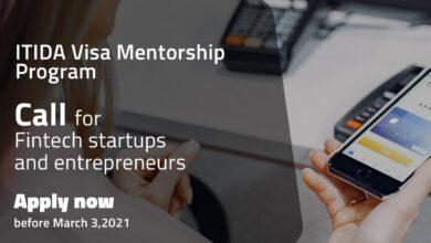 صورة ايتيدا تطلق برنامجا لرواد الأعمال والشركات الناشئة في مجال التكنولوجيا المالية