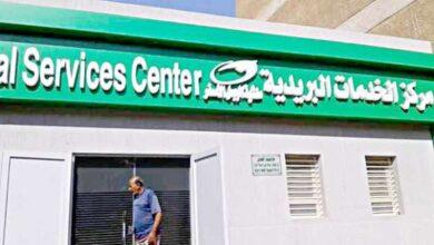 صورة 103 مليار جنيه حجم ايداعات المصريين بتوفير البريد العام الماضي و 78.4 مليار جنيه قيمة المعاشات المنصرفة من المكاتب