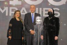 """صورة تحت رعاية رئيس الوزراء .. """"راية"""" تفوز بجائزتين للتميز في الدورة السادسة لــ """"قمة مصر للأفضل"""""""