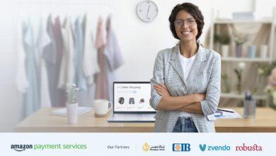 صورة أمازون لخدمات الدفع الإلكتروني تعفي الشركات الصغيرة من رسوم الخدمة دعماً لمبادرة البنك المركزي المصري