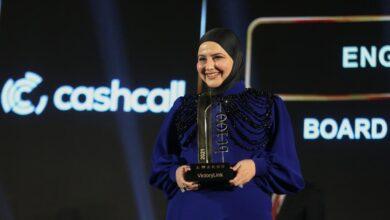 """صورة كاش كول"""" تفوز بجائزة الشركة الأكثر ابتكارا في مجال التكنولوجيا المالية من bt100"""