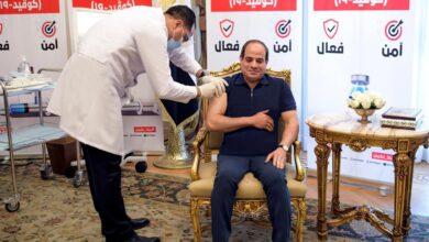 صورة عاجل .. الرئيس  السيسي تلقي التطعيم باللقاح المضاد لفيروس كورونا