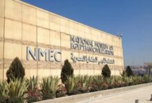 صورة حجز تذاكر المتحف القومى للحضارة المصرية بالموبايل والإنترنت