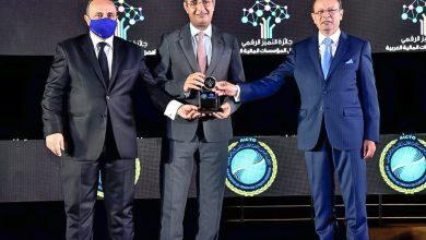 صورة البريد المصري يفوز بجائزة التميّز الرقمي كأفضل مؤسسة بريدية عربية في التحول الرقمي