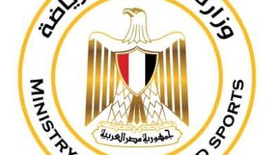 صورة وزارة الشباب تعلن عن فتح باب التقدم لوظائف جديدة من خلال مبادرة توظيف مصر .. تعرف على الشروط والتفاصيل