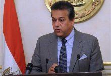 صورة تعرف على تفاصيل وخطوات القبول بالجامعات الأهلية كما أعلنتها وزارة التعليم العالي