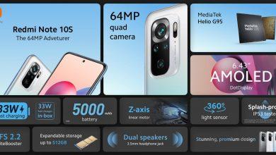 صورة شاومي تطرح هواتف  Redmi Note 10 S و Redmi Note 10 5G  بالسوق المصري