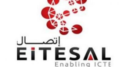 """صورة """"اتصال"""" تنظم أول لقاء تشبيكى افتراضي للشركات المصرية وشركات إفريقية وأوروبية لبحث التعاون في مجال تكنولوجيا المعلومات"""