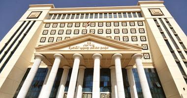 صورة بيان هام من محكمة جنوب القاهرة بخصوص  كنز شقة الزمالك