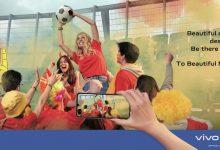 """صورة شركة vivo تطلق  حملتها الإعلانية الجديدة """"من أجل اللحظات الجميلة"""""""