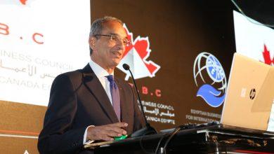 صورة خلال مشاركته فى ندوة مجلس الأعمال الكندى المصري