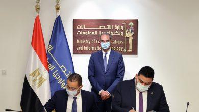 صورة وزير الاتصالات يشهد توقيع اتفاقية مساهمين معدلة بين المصرية للاتصالات ومجموعة فودافون العالمية