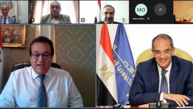 صورة وزير الاتصالات : تنفيذ خطة لإنشاء 15 مركزا من مراكز ابداع مصر الرقمية فى المحافظات