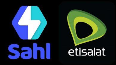 صورة اتصالات مصر تتيح سداد فواتيرها من خلال تطبيق سهل للدفع الالكتروني