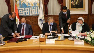 صورة توقيع عقد شراء مثلث ماسبيرو من الملاك الكويتيين  لصالح محافظة القاهرة وهيئة المجتمعات العمرانية