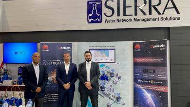 صورة خلال معرض معرض Watrex Expo 2021 لتكنولوجيا تنقية وتحلية المياه