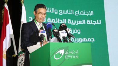 صورة بالصور .. مصر تستضيف  اجتماع اللجنة العربية الدائمة للبريد
