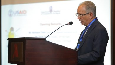 """صورة """"إيتيدا"""" تشارك في منتدى لتحفيز مناخ ريادة الأعمال وحوكمة رأس المال الاستثماري في الشركات الناشئة المصرية"""