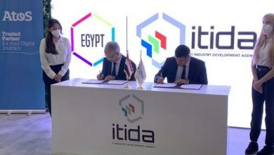 """صورة بالتعاون مع """"ايتيدا"""".. شركة """"أتوس"""" الفرنسية توسع عمليات التعهيد في مصر وتعلن عن تعيينات جديدة"""