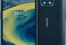 صورة نوكيا تطرح هواتف جديدة .. أطول عمرا وأكثر قدرة على تحمل الصدمات والماء ودرجات الحرارة القصوى