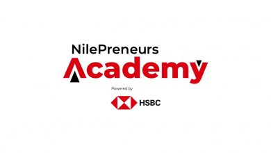 صورة تخريج دفعة جديدة من أصحاب المشروعات الناشئة  بأكاديمية رواد النيل