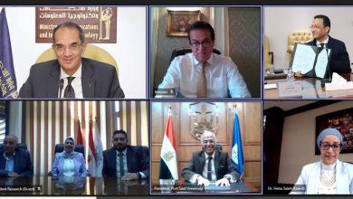 صورة وزيرا التعليم العالي  والاتصالات يشهدان توقيع بروتوكول تعاون لإنشاء مركز إبداع مصر الرقمية بجامعة بورسعيد