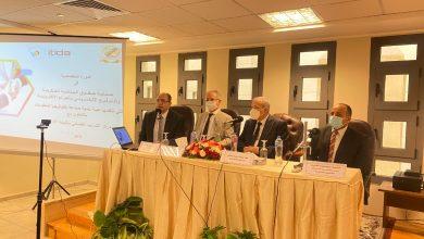 صورة انخفاض معدل قرصنة البرمجيات في مصر