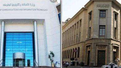 صورة استخدام كارت ميزة ومحفظة المحمول على منصة مصر الرقمية
